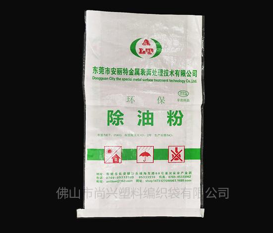 浙江彩印编织袋厂家