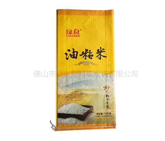 15kg大米编织袋