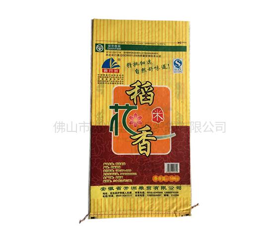 浙江彩印大米袋