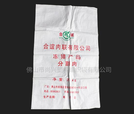 浙江防水编织袋
