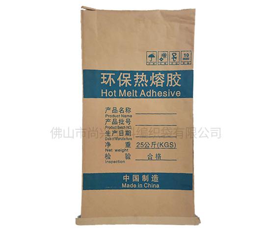 浙江纸塑复合袋厂家