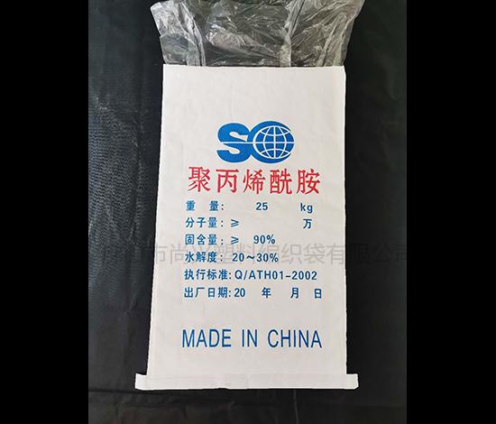 浙江纸塑包装袋