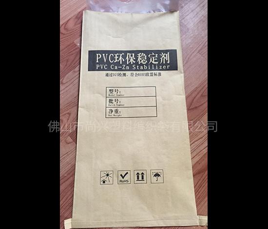 浙江纸塑复合包装袋