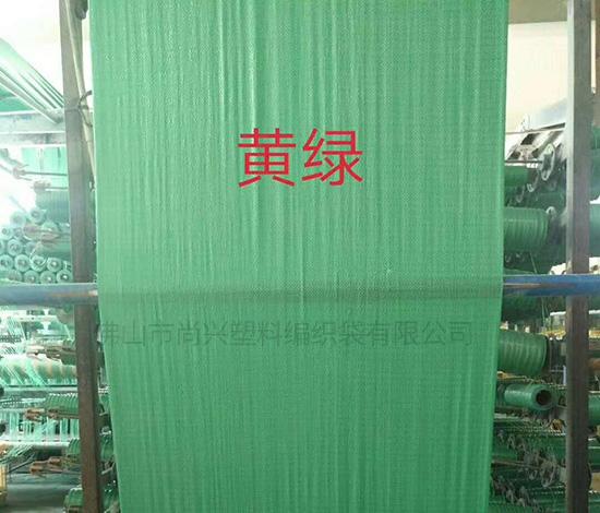 浙江物流编织袋
