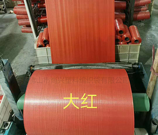 浙江红色编织袋