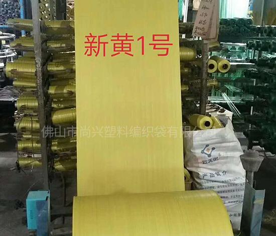 浙江塑料编织袋