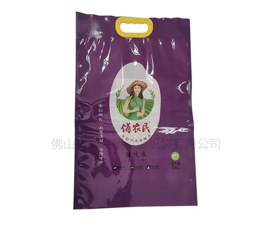 浙江塑料包装袋