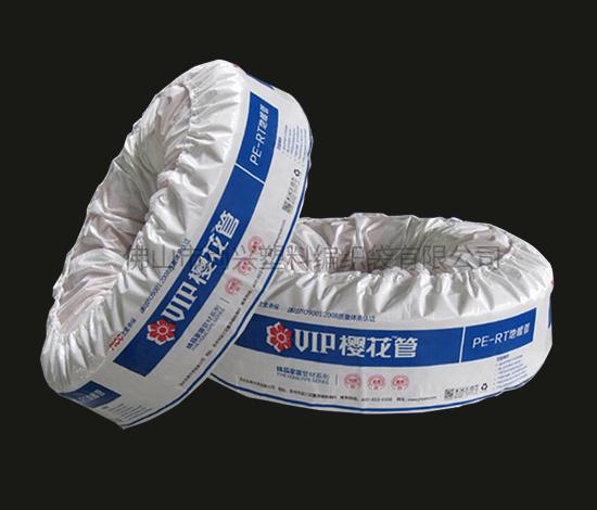 浙江塑料软管包装袋