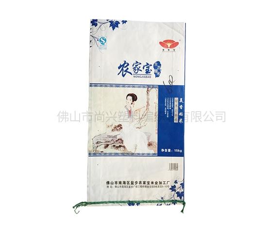 定制大米编织袋