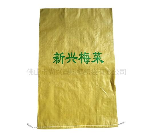 黄色覆膜编织袋