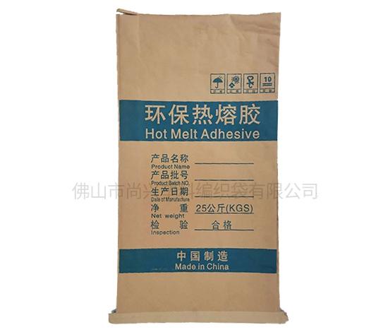 纸塑复合袋厂家