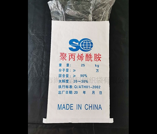 纸塑包装袋