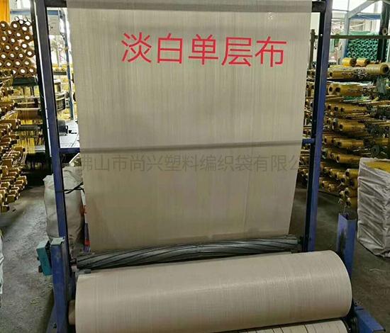 淡白单层编织布
