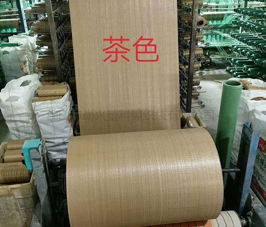 茶色编织袋