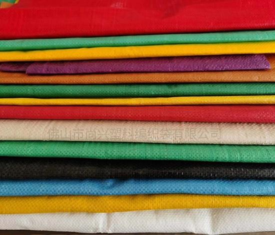 彩色编织袋批发