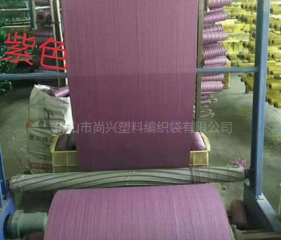 紫色编织袋