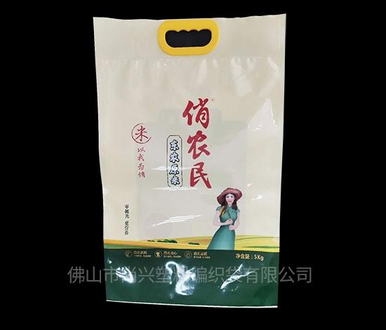软包大米袋